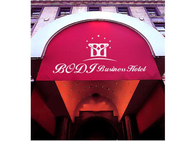 柏迪酒店- (1).jpg