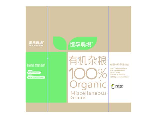 上海恒孚 (3).jpg