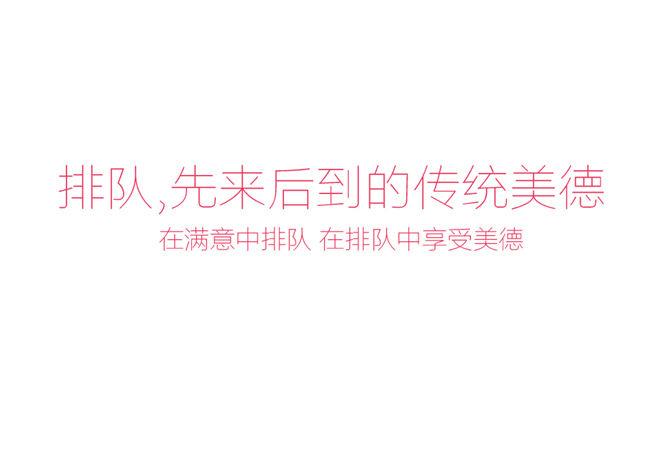 排排果果 (2).jpg