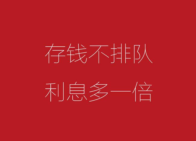 龙嫂理财 (4).jpg