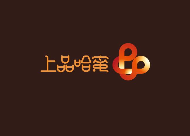 上品哈蜜 (3).jpg