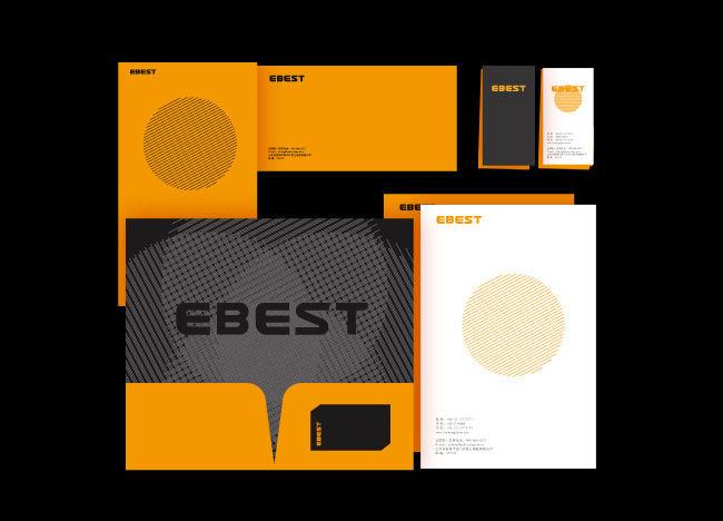 EBEST (2).jpg