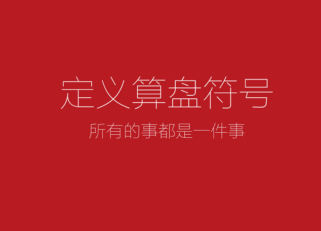 龙嫂理财 (3).jpg