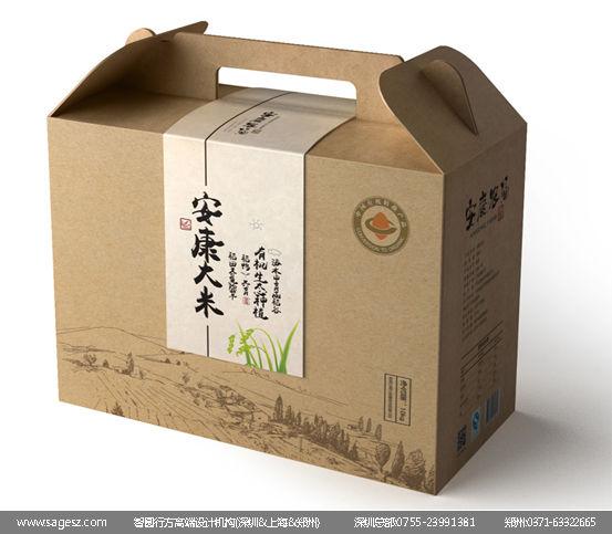 安康农场农产品包装设计-土鸡蛋