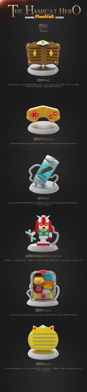 哈咪猫3D英雄联盟06.jpg