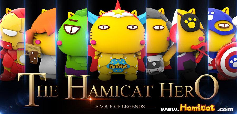 哈咪猫3D英雄联盟01.jpg