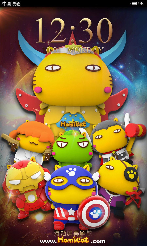 哈咪猫3D英雄联盟10.jpg