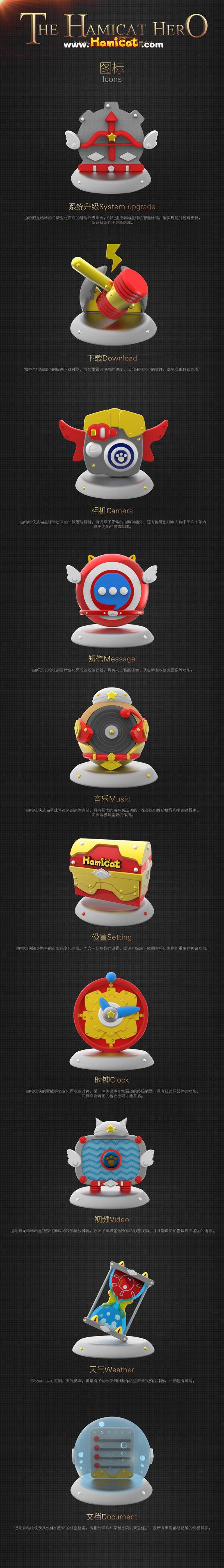 哈咪猫3D英雄联盟05.jpg