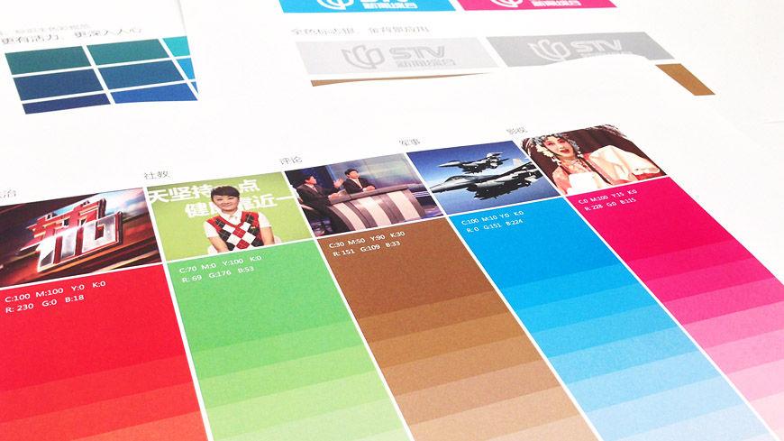 上海电视台新闻综合频道 全新VI升级设计 同心圆设计出品 (14).JPG