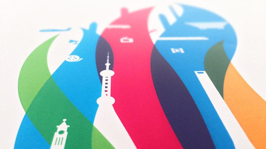 上海电视台新闻综合频道 全新VI升级设计 同心圆设计出品 (20).JPG