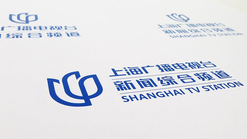 上海电视台新闻综合频道 全新VI升级设计 同心圆设计出品 (9).JPG