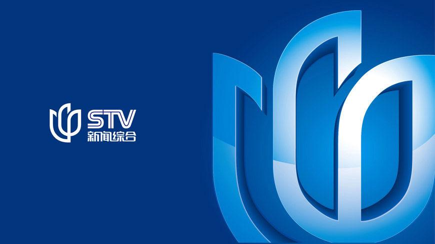 上海电视台新闻综合频道 全新VI升级设计 同心圆设计出品 (3).jpg