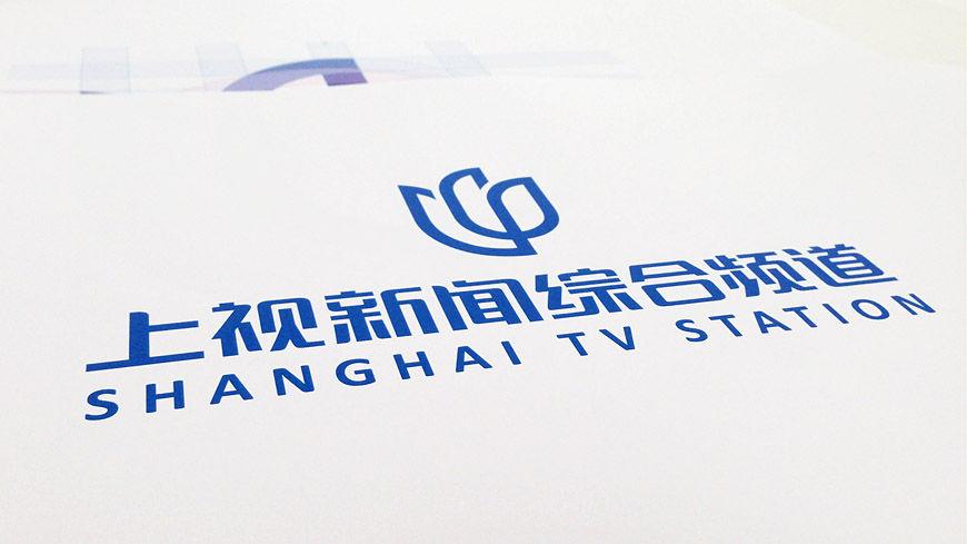 上海电视台新闻综合频道 全新VI升级设计 同心圆设计出品 (10).JPG