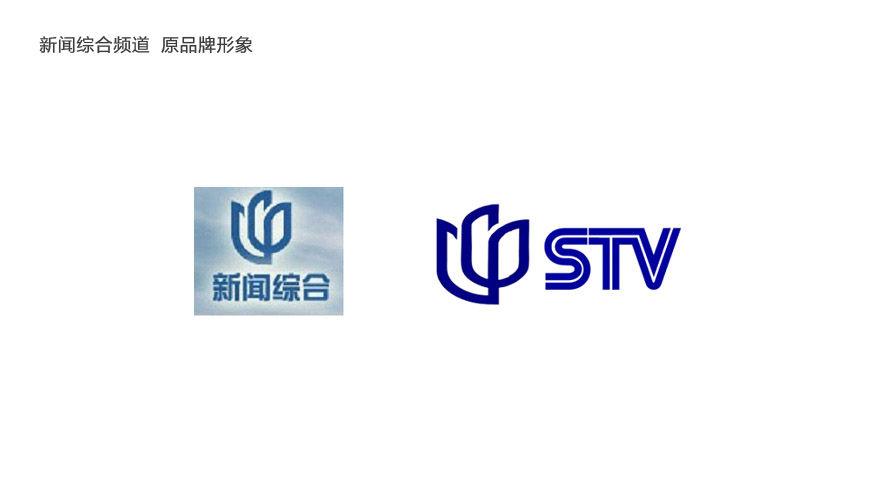 上海电视台新闻综合频道 全新VI升级设计 同心圆设计出品 (27).JPG