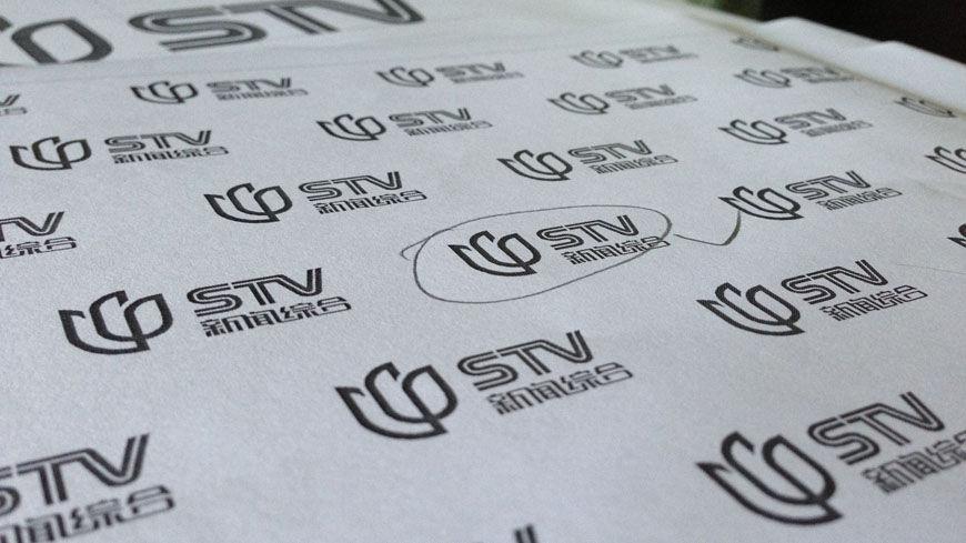 上海电视台新闻综合频道 全新VI升级设计 同心圆设计出品 (30).JPG