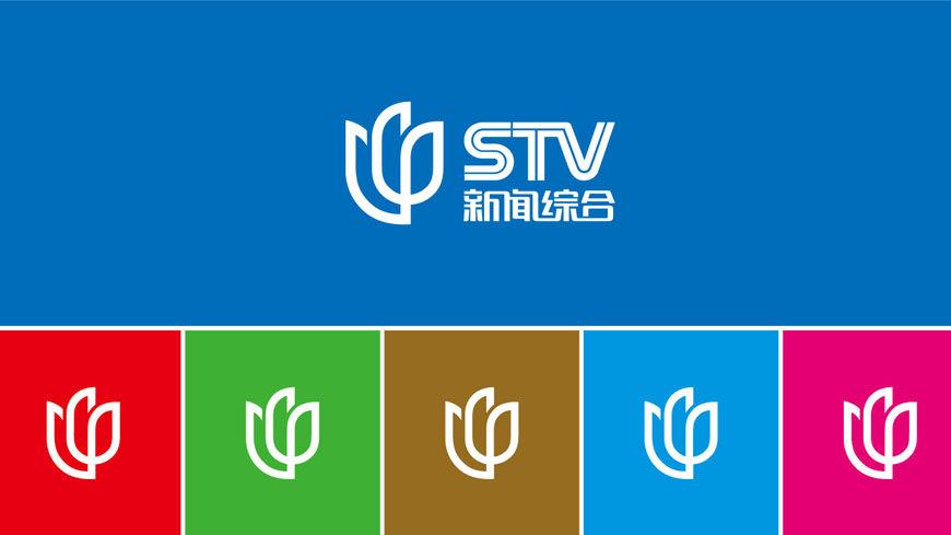 上海电视台新闻综合频道 全新VI升级设计 同心圆设计出品 (13).jpg