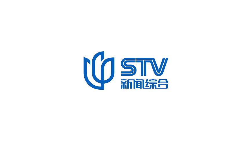 上海电视台新闻综合频道 全新VI升级设计 同心圆设计出品 (1).jpg