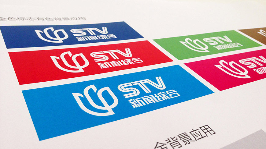 上海电视台新闻综合频道 全新VI升级设计 同心圆设计出品 (12).JPG