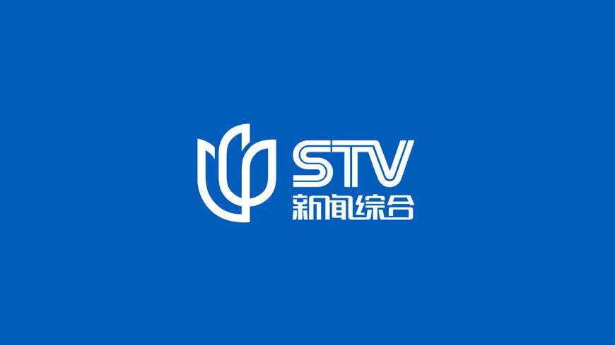上海电视台新闻综合频道 全新VI升级设计 同心圆设计出品 (2).jpg