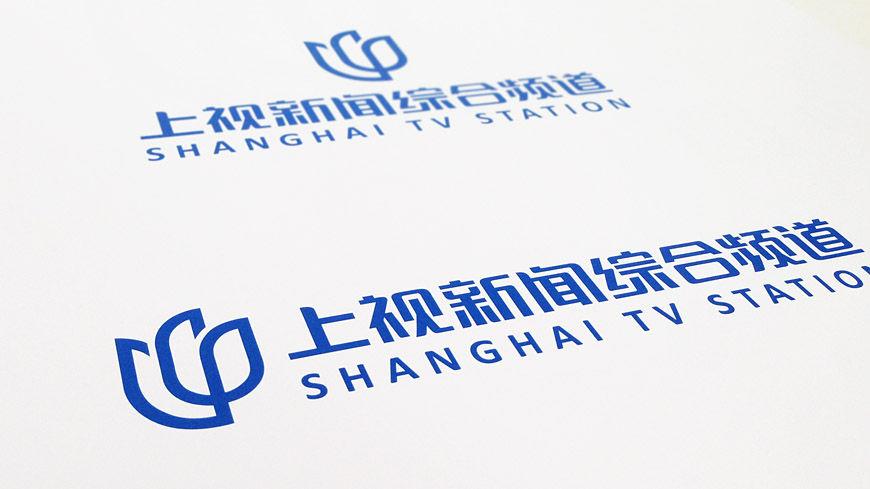 上海电视台新闻综合频道 全新VI升级设计 同心圆设计出品 (11).JPG