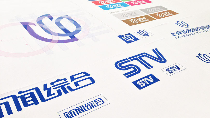 上海电视台新闻综合频道 全新VI升级设计 同心圆设计出品 (15).JPG