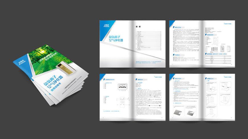 科奥琦产品包装 包装设计 同心圆设计 差异化设计 空气净化器包装设计 (6).jpg
