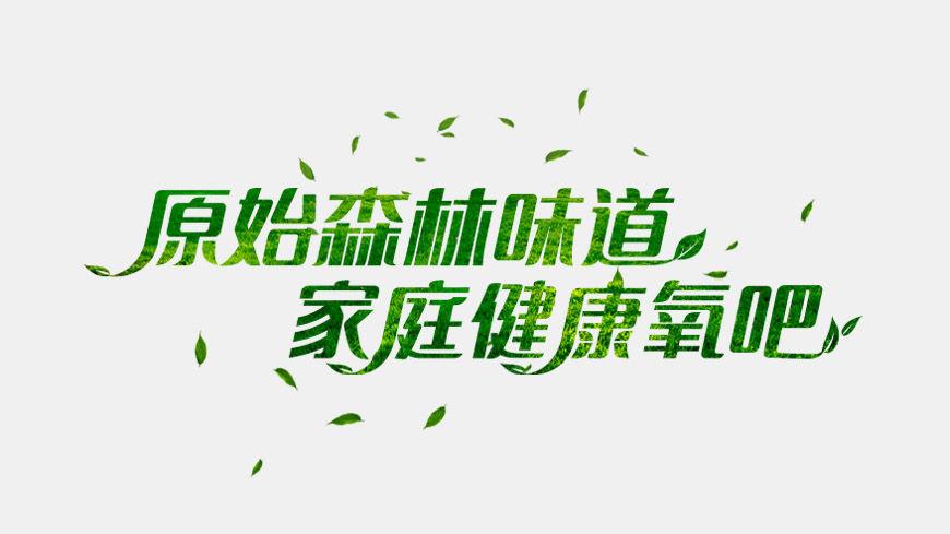 科奥琦产品包装 包装设计 同心圆设计 差异化设计 空气净化器包装设计 (4).jpg