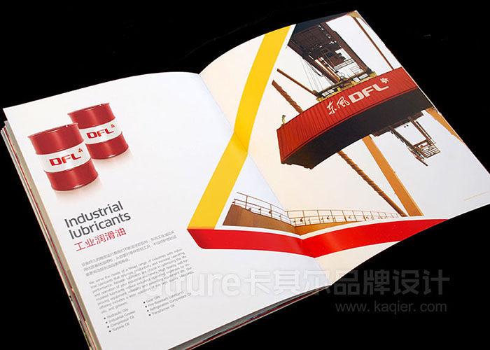 01东风油品集团品牌形象及包装设计 (30).JPG
