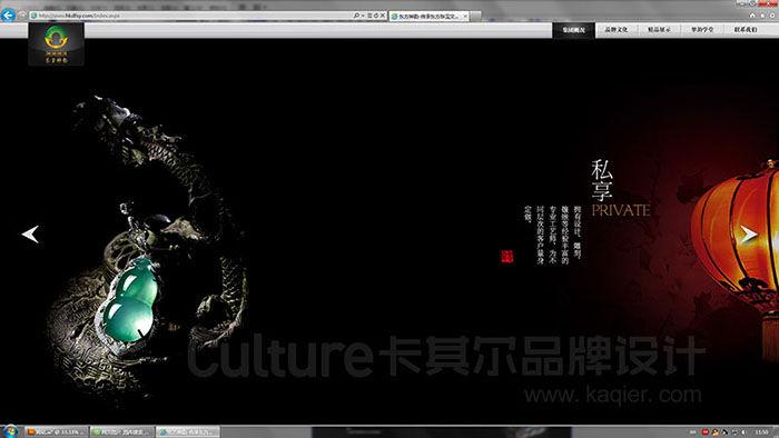 08东方神韵宣传品设计 (11).jpg