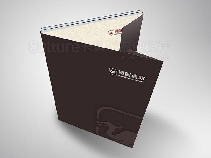 02博鳌文化石品牌形象设计 (09).jpg