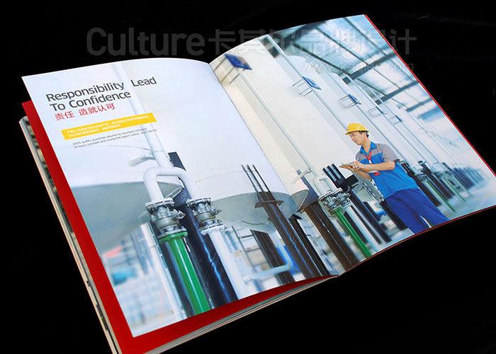01东风油品集团品牌形象及包装设计 (26).JPG