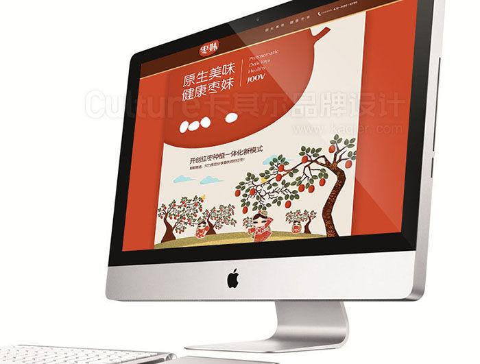 05枣妹 品牌形象设计 (12).jpg