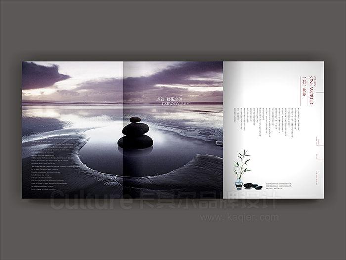 02博鳌文化石品牌形象设计 (11).jpg