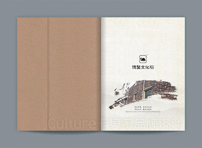 02博鳌文化石品牌形象设计 (12).jpg