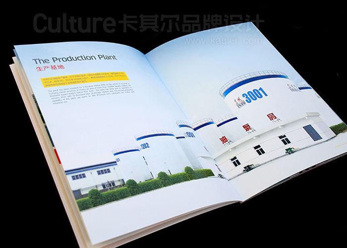 01东风油品集团品牌形象及包装设计 (24).JPG