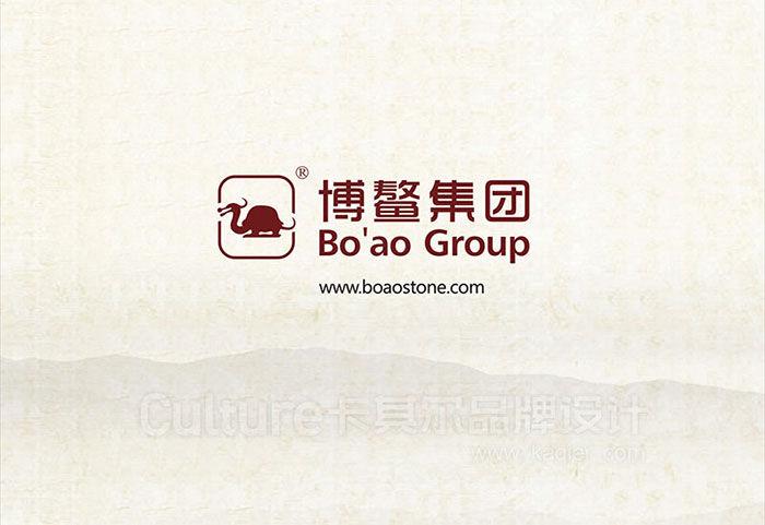 02博鳌文化石品牌形象设计 (01).jpg
