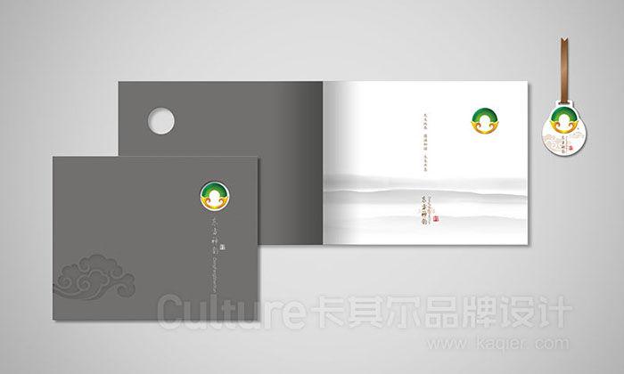 08东方神韵宣传品设计 (02).jpg