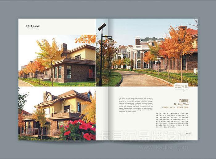 02博鳌文化石品牌形象设计 (18).jpg