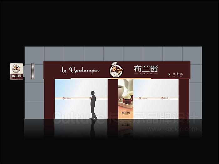 04布兰爵法式烘焙品牌形象设计 (13).jpg