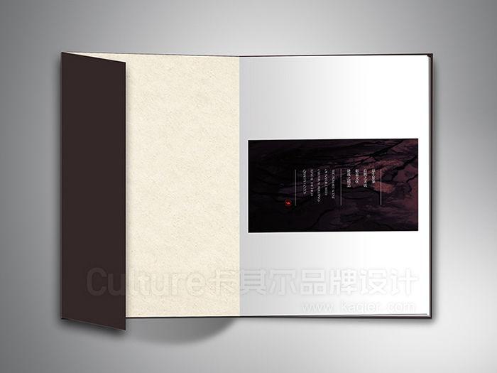 02博鳌文化石品牌形象设计 (08).jpg