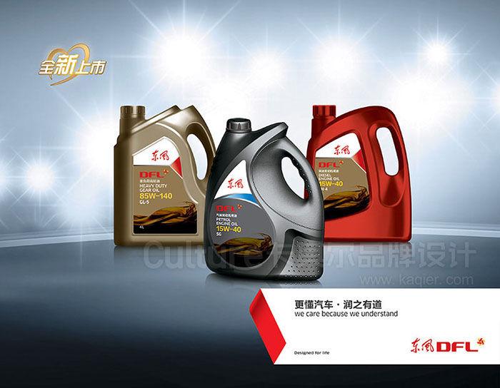 01东风油品集团品牌形象及包装设计 (21).jpg