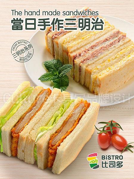 03比司多台湾手调茶品牌形象设计 (07).jpg