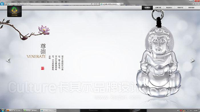 08东方神韵宣传品设计 (12).jpg