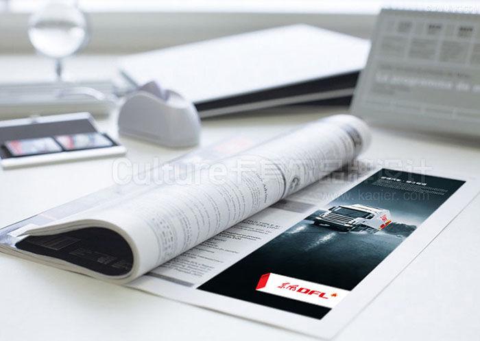 01东风油品集团品牌形象及包装设计 (05).jpg
