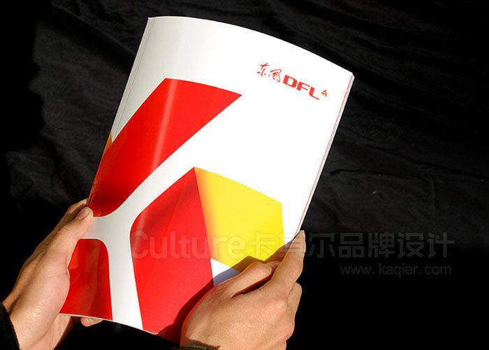 01东风油品集团品牌形象及包装设计 (23).JPG