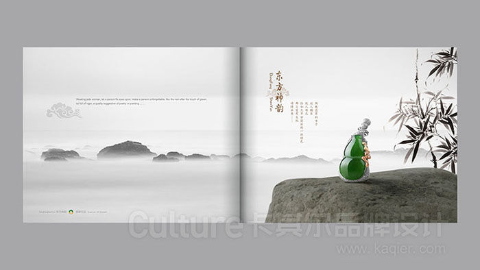 08东方神韵宣传品设计 (05).jpg
