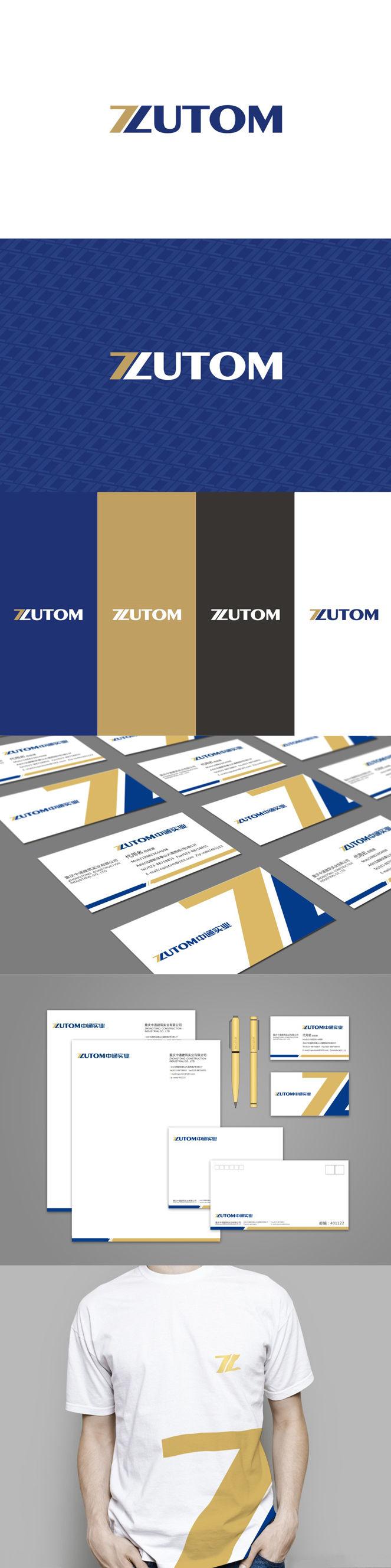 重庆王双企业形象设计公司 案例分享
