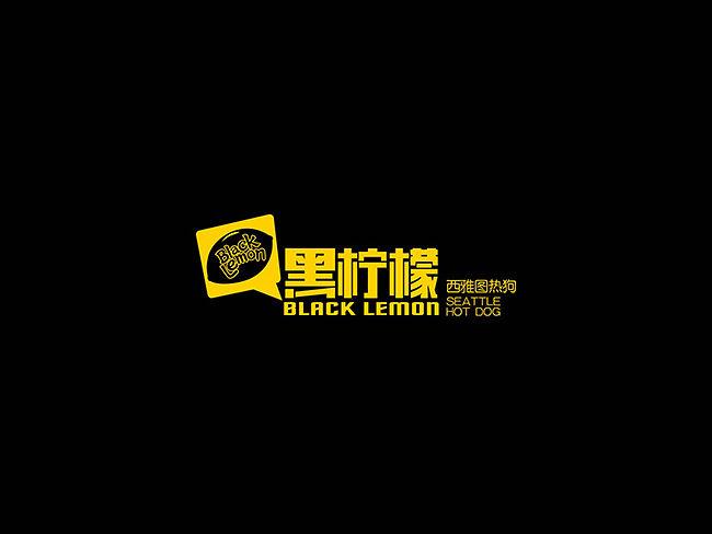 黑柠檬-04.jpg