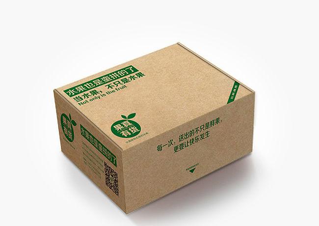 果真有货包装绿色.jpg