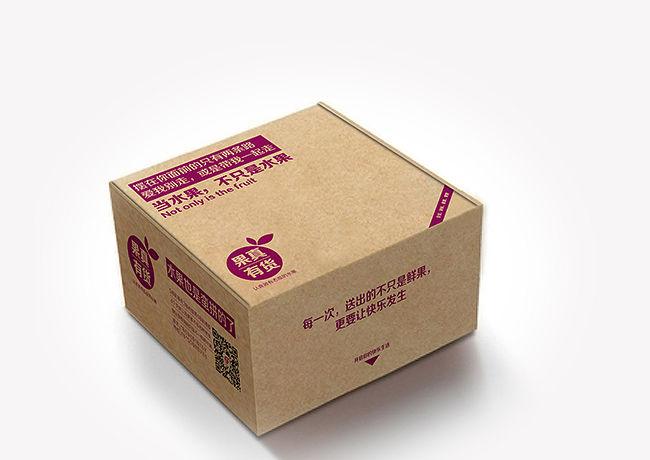果真有货包装紫色.jpg